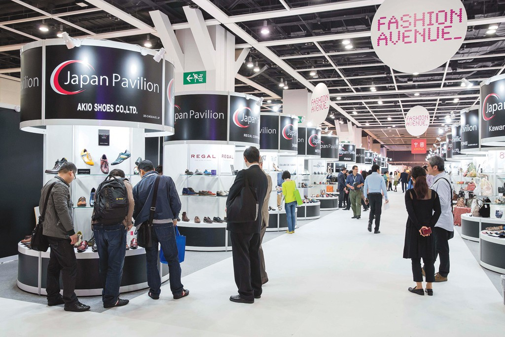 The Japan Pavilion at the Global Sourcing Fair.