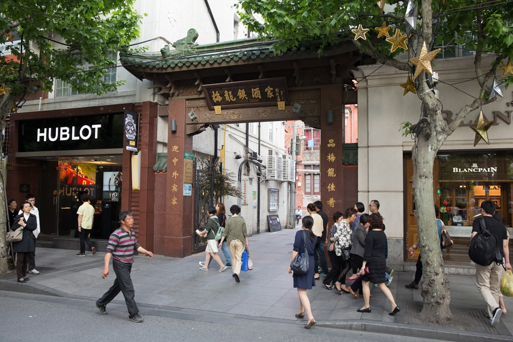 Stores on West Nanjing Road.