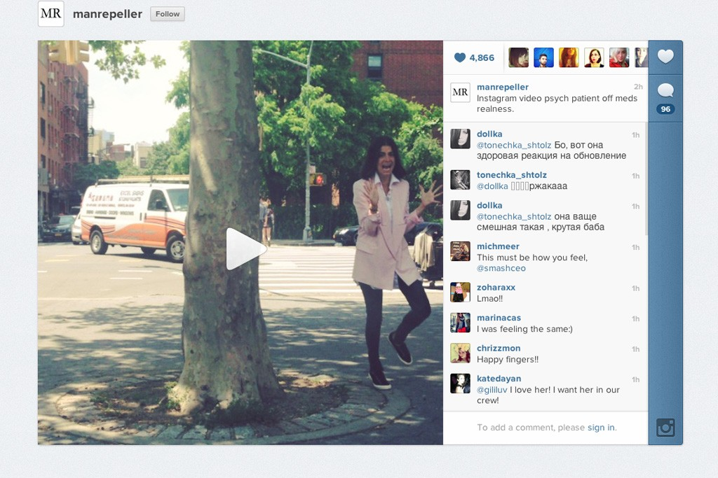 Leandra Medine of The Man Repeller's first video on Instagram.