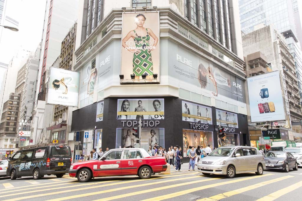 Exterior of Topshop's first store in Hong Kong.