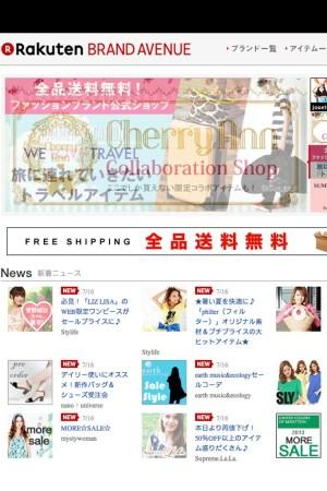 The Rakuten website.