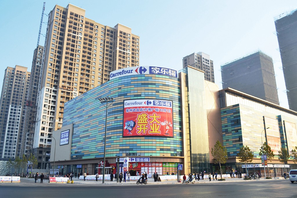 A Carrefour hypermarket in Changzhou, China.