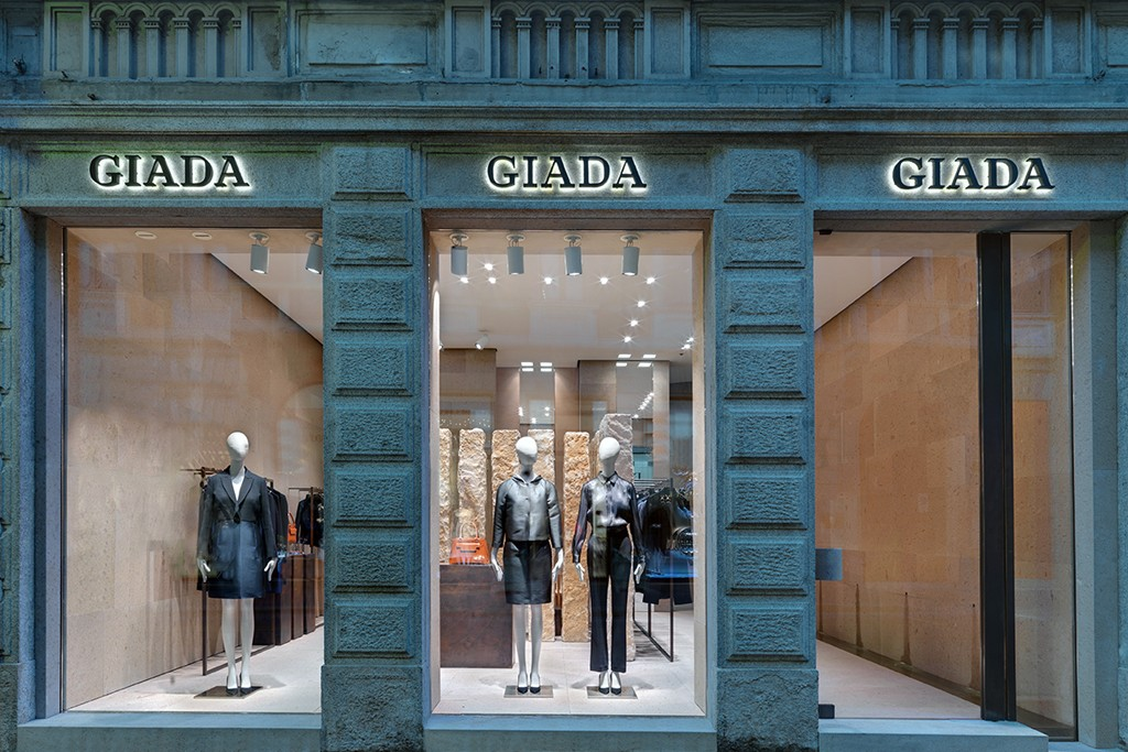 A Giada boutique