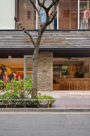 A Tommy Bahama store