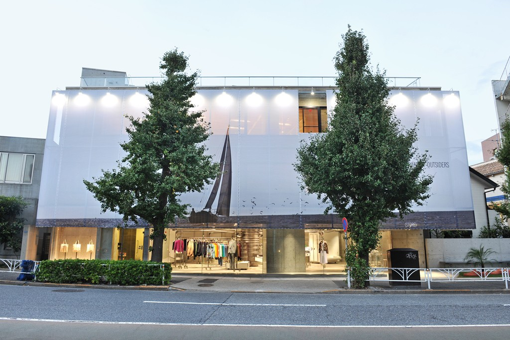 The Band of Outsiders store in Tokyo.