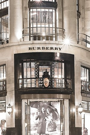 A Burberry store in London.