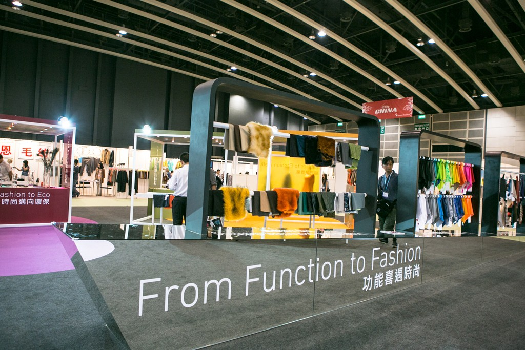 The Trend Forum area at Interstoff Asia.