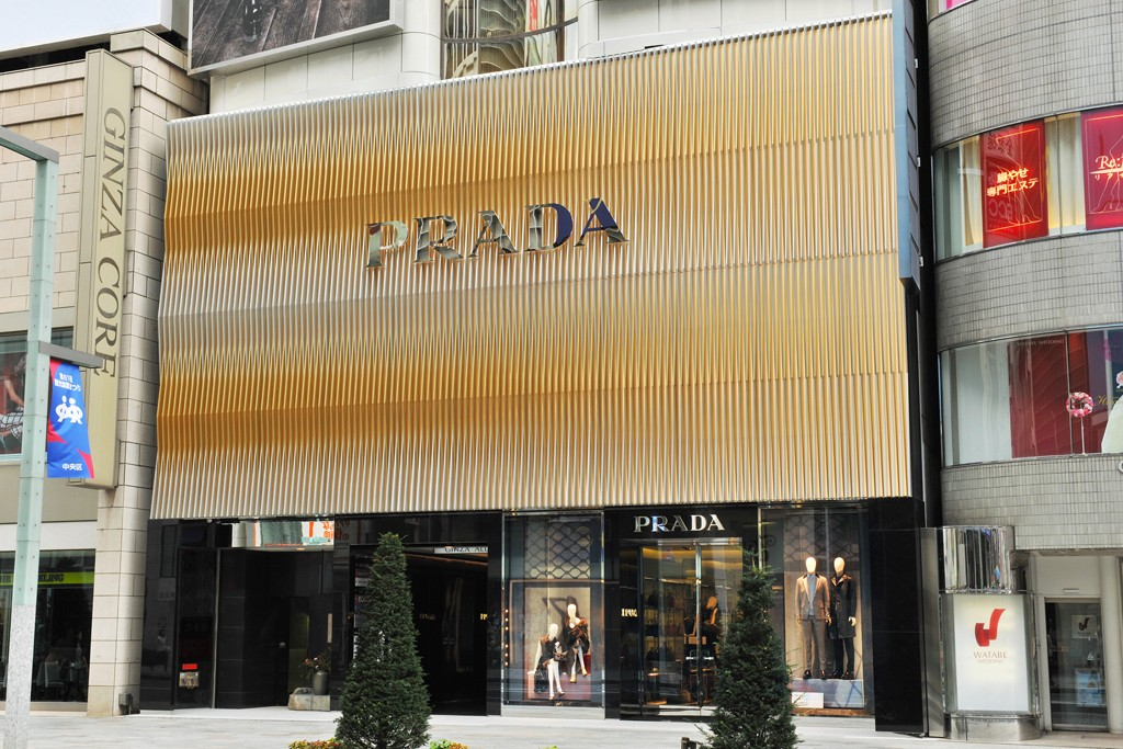 The Prada store in Ginza