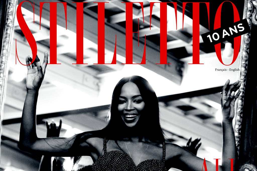 Naomi Campbell shot in Azzedine Alaïa's workshop on the cover of Stiletto's 10th anniversary issue.