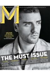 M Magazine December 2013