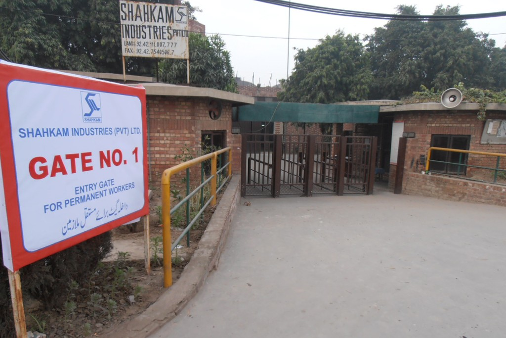 Shahkam Industries, a knitwear mill in Lahore.