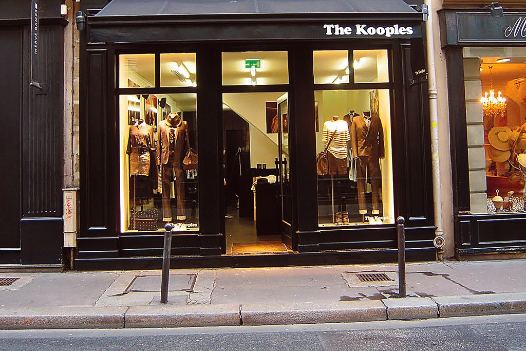 Private equity players have been eyeing The Kooples.