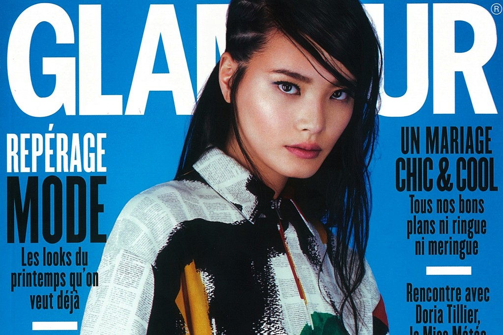 The February cover of Glamour in France.