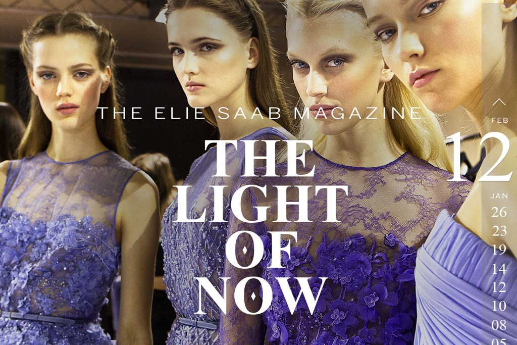 The homepage of The Light of Now's beta version.