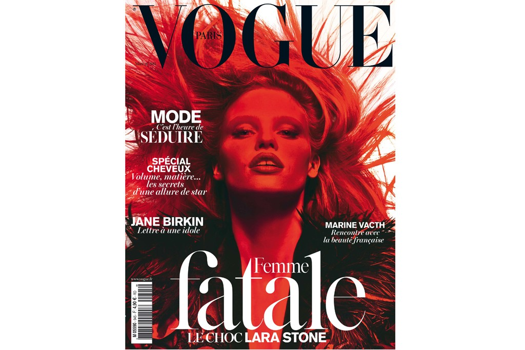The cover of the March issue of Vogue Paris