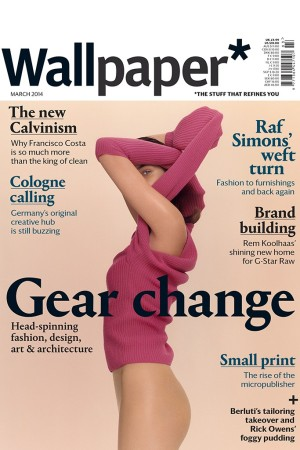 The cover of Wallpaper's March issue