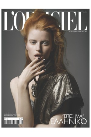 The cover of the premiere issue of the relaunched L'Officiel Hellas.
