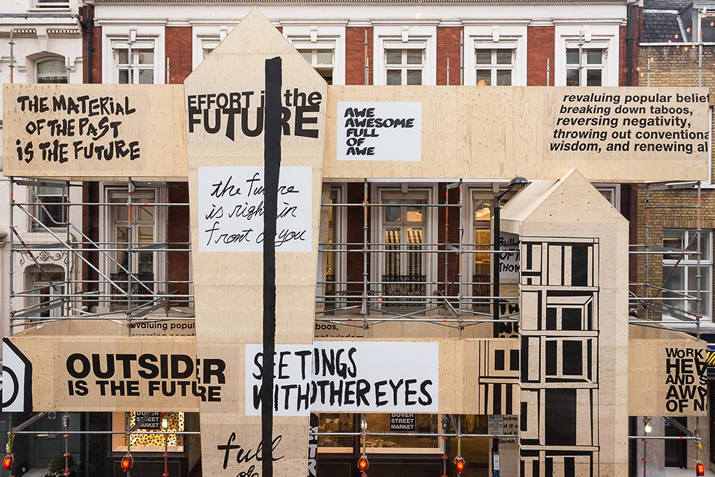 The Dover Street Market store in London