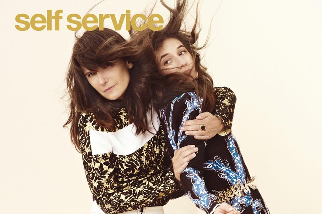 The Self Service magazine issue by Marie-Amélie Sauvé