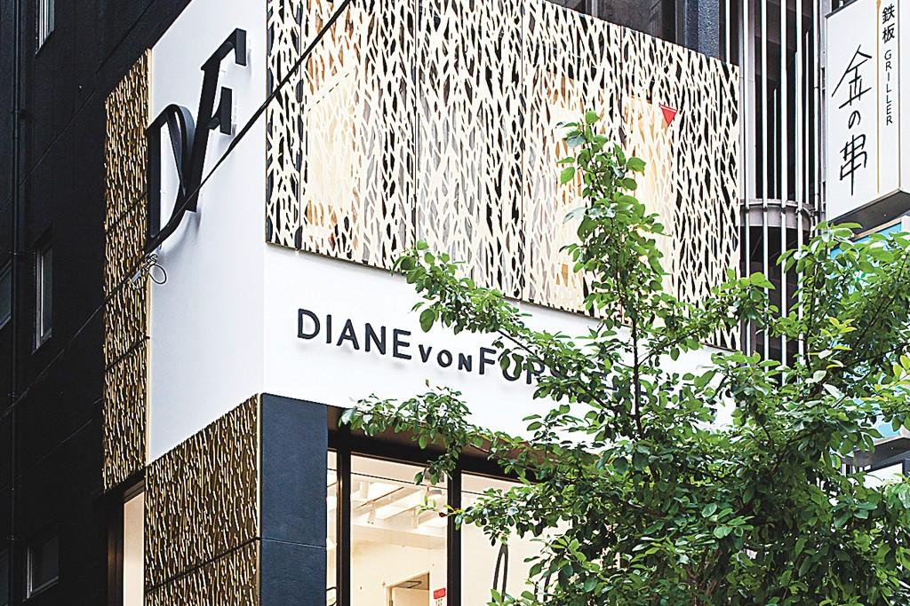 Diane Von Furstenberg store on the Ginza in Tokyo.