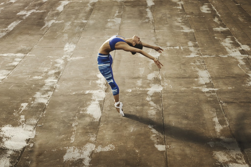 Dancer Misty Copeland is featured in Under Armour's new ad campaign.