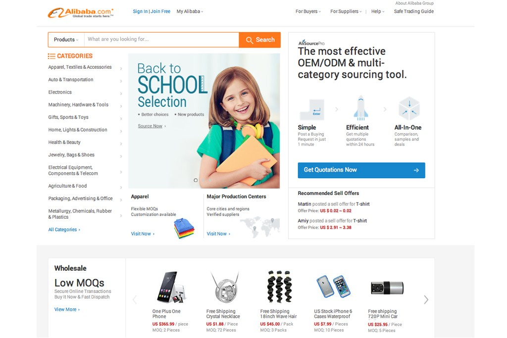 The Alibaba homepage.
