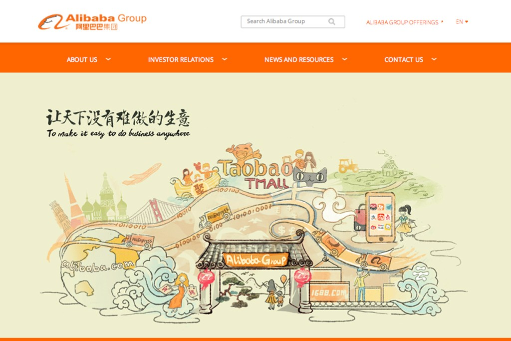 A screen shot of the Alibaba Taobao website.