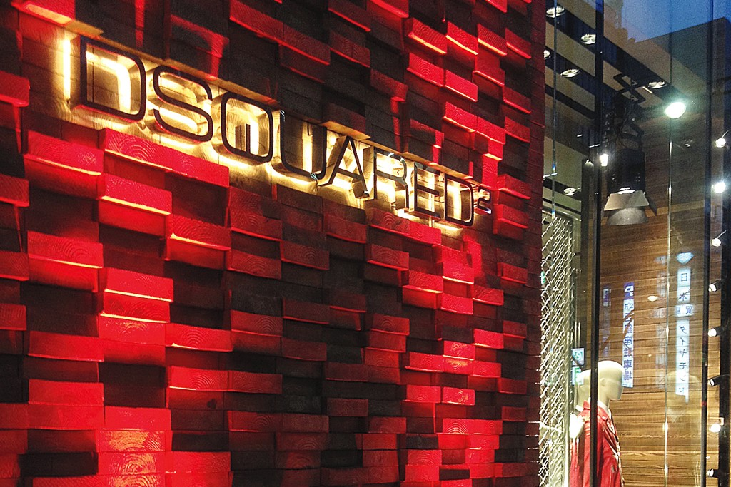 Dsquared2 shop in Tokyo.