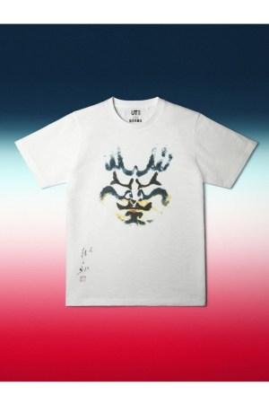 Kabuki-inspired Uniqlo t-shirt