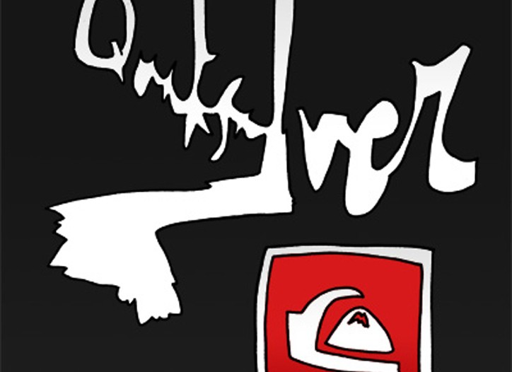 Quiksilver Inc.