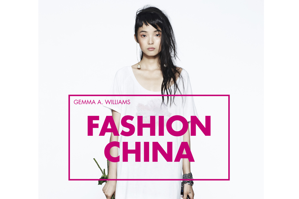 """Fashion China"""