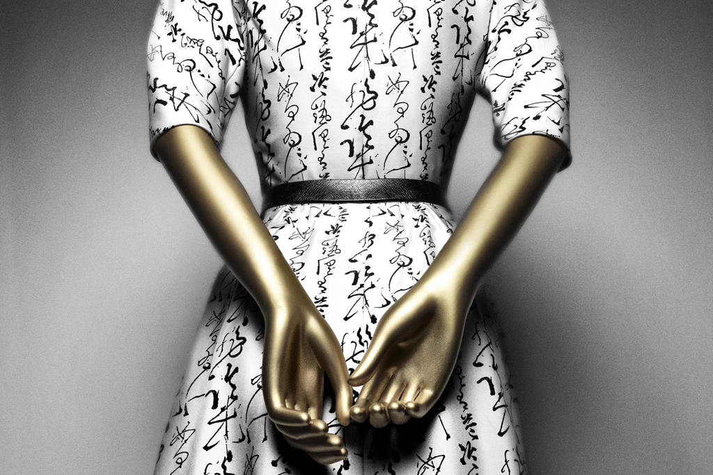 """""""Quiproquo"""" cocktail dress, Christian Dior (French, 1905–1957) for House of Dior (French, founded 1947), 1951; The Metropolitan Museum of Art, Gift of Mrs. Byron C. Foy, 1953 (C.I.53.40.38a-d)"""