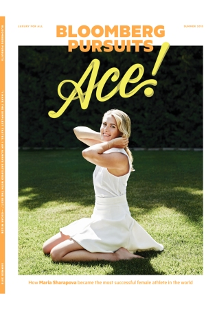 Maria Sharapova on the cover of the Summer issue.