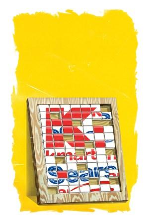 Kmart puzzle illustration