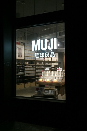 The Muji Cooper Square store in New York.