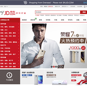 A view of JD.com.