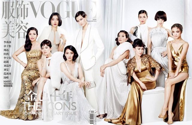 Mario Testino Vogue China
