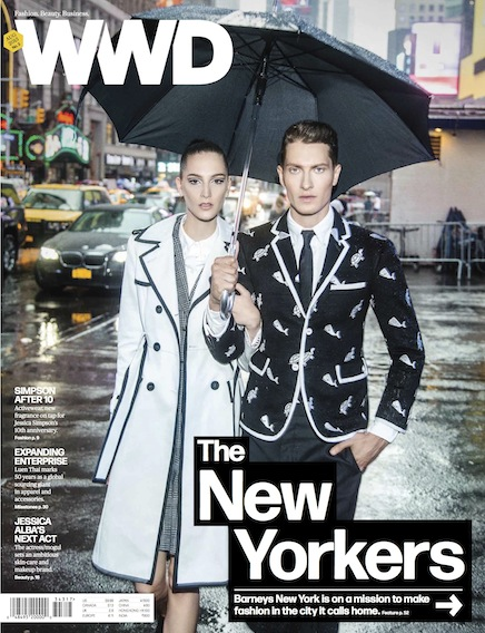 WWD Cover, August 19, 2015