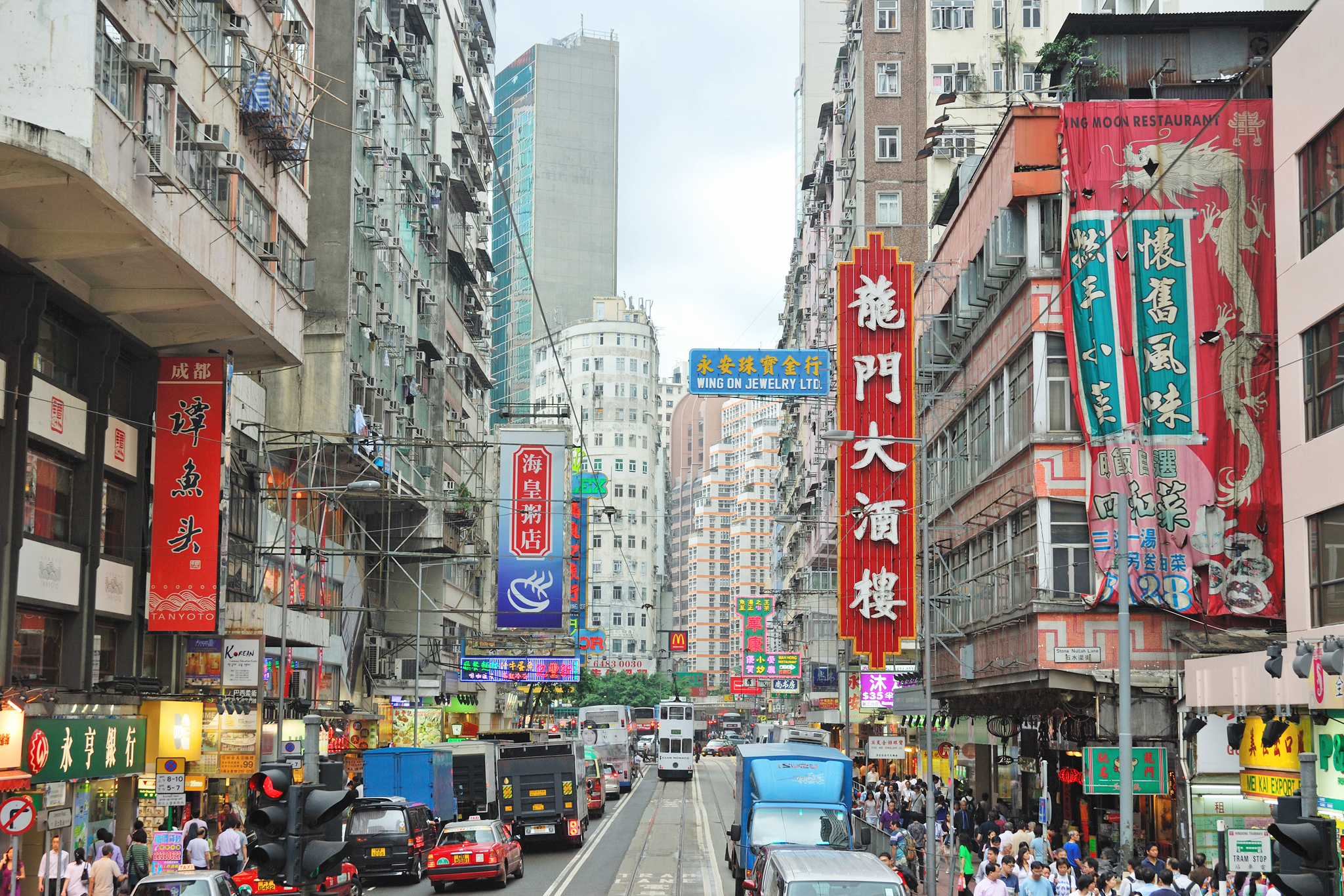 A view of Hong Kong's Central District.