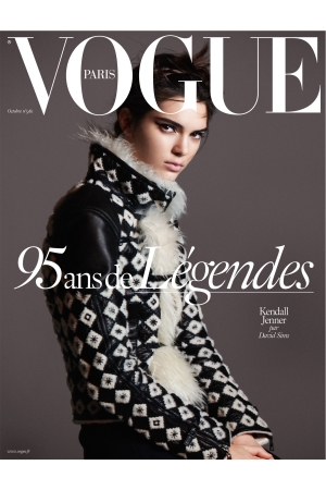 Kendall Jenner on the cover of Vogue Paris Oct. issue