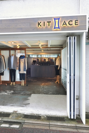 The Kit and Ace pop-up in Tokyo