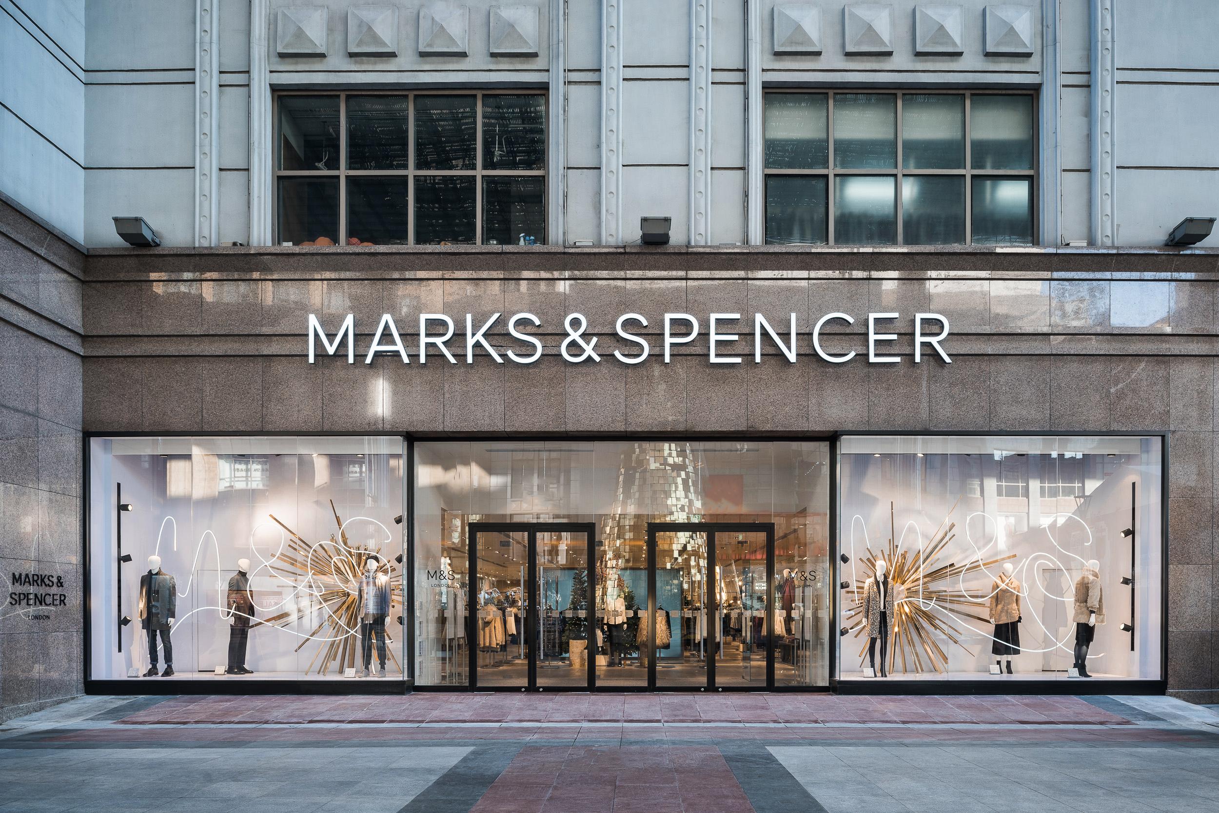 Marks & Spencer flagship store in Beijing