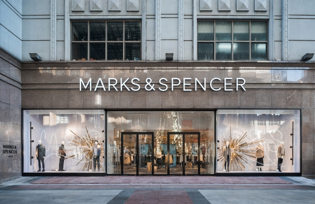 The Marks & Spencer Flagship Store in Beijing