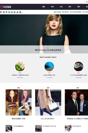 PopSugar's Web site in China.