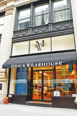 A Men's Wearhouse store in NYC.