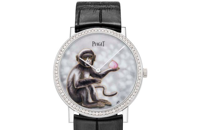 A Piaget enamel-and-diamond watch.