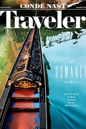 Conde Nast Traveler's February 2016 cover.