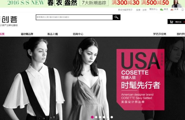 Moonbasa online site