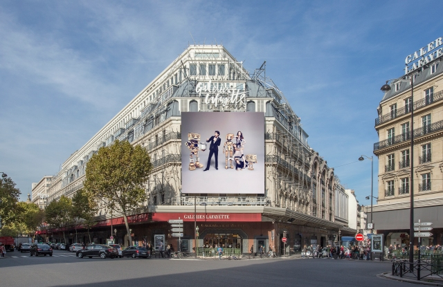 Galeries Lafayette store