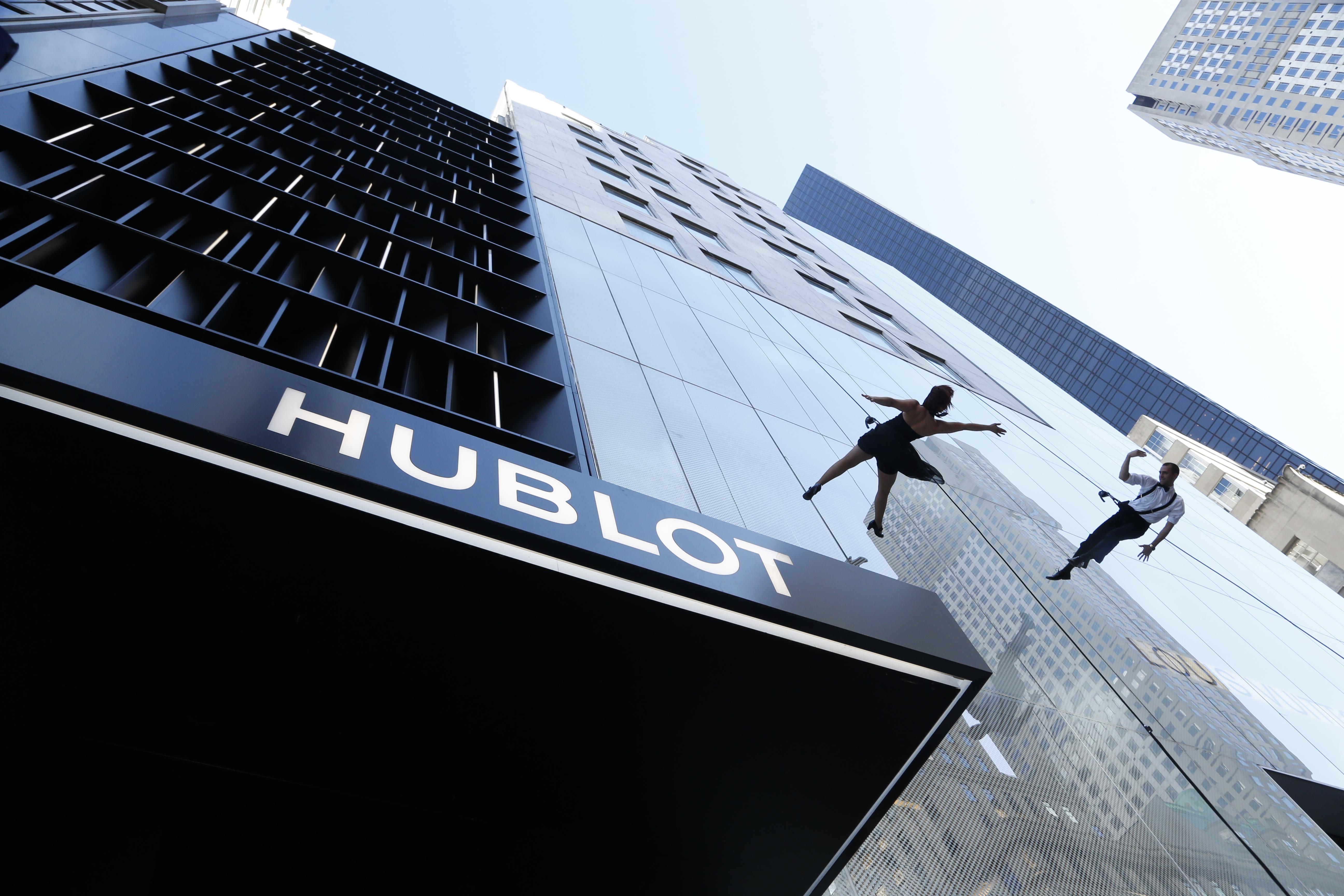 Hublot's Fifth Avenue store.